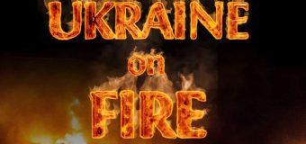 Украина в огне (онлайн).