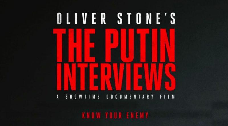 Фильм Оливера Стоуна о Путине. 1-4 части.