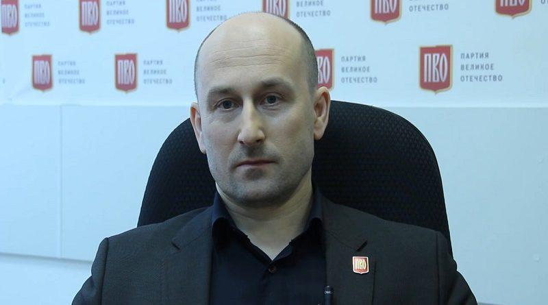 """Пенсионная реформа – удар по """"Единой России""""."""