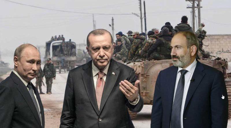Армения настроена дружить с Турцией?