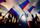 Россия создаст аналог USAID?