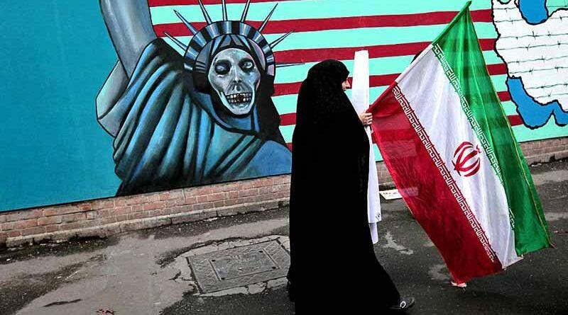 США будут расконсервировать силовой вариант по Ирану?